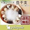 ぽれぽれ ( polepole ) 豆干支 わっぱ木箱入 十二支セット ぽれぽれ動物 干支 シリーズ .の写真