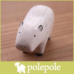 ぽれぽれ polepole ぽれぽれ動物 カピバラ .