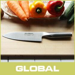 GLOBAL/グローバル(オールステンレス)包丁G-57三徳16cm