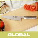 GLOBAL / グローバル包丁 G-6 スライサー 18cm ( 肉切りスライス 角切り) 【あす楽】 .