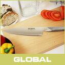 GLOBAL / グローバル包丁 G-55 牛刀 18cm ...