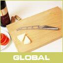 GLOBAL / グローバル包丁 GS-10 チーズナイフ ...