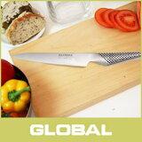 GLOBAL / グローバル包丁 GS-11 フレキシブルナイフ 15cm ( 野菜や果物皮むき 極薄スライス )【あす楽対応_近畿】【HLS_DU】【RCP】.