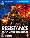 (ネコポス送料無料)(PSV)RESISTANCE(レジスタンス)アメリカ最後の抵抗(新品)(取り寄せ)