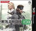 (メール便送料無料)(3DS)メタルギア ソリッド スネークイーター 3D(メール便送料無料)(3DS)メタルギア ソリッド スネークイーター 3D(新品) (2012年3月8日発売)