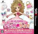 (メール便送料無料)(3DS)ガールズRPG シンデレライフ(メール便送料無料)(3DS)ガールズRPG シンデレライフ(新品) (2012年3月8日発売)