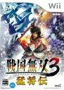 (メール便送料無料)(Wii)戦国無双3 猛将伝(新品)(取り寄せ)