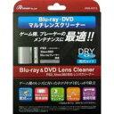 (ネコポス送料無料)(PS3)Blu-ray&DVD レンズクリーナー(ANS-H013)(新品)(あす楽対応)