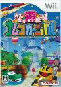 (Wii)(新品)みんなで遊ぼう!ナムコカーニバル(メール便なら送料無料)(取り寄せ)