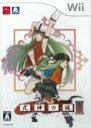 (Wii)(新品)式神の城3(メール便なら送料無料)