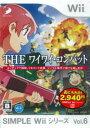 (Wii)(新品)SIMPLE Wiiシリーズ Vol.6 THE ワイワイ・コンバット(メール便なら送料無料)(取り寄せ)