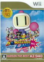 (Wii)(新品)ボンバーマンランドWii(ハドソン・ザ・ベスト)(メール便なら送料無料)