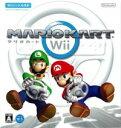 (Wii)(新品)マリオカートWii(Wiiハンドル付き)(メール便不可)(あす楽対応)