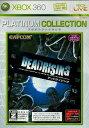 (XBOX360)(新品)デッドライジング(Xbox360 プラチナコレクション)(メール便なら送料無料)
