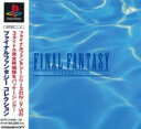 (PS) Final Fantasy collection (email service shipment impossibility) (new article) (order)