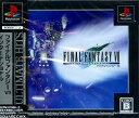 (PS) 7 Final Fantasy international (アルティメットヒッツ) (email service shipment impossibility) (new article) (order)