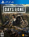 (メール便送料無料)(PS4)Days Gone(デイズゴーン)(特典付き)(新品)(あす楽対応)