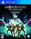 (送料無料)(PS4)Ghostbusters: The Video Game Remastered(新品)(あす楽対応)