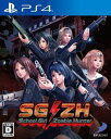(ネコポス送料無料)(PS4)SG/ZH School Girl/Zombie Hunter(スクー