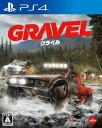 (メール便送料無料)(PS4)Gravel(グラベル)(新品)(取り寄せ)