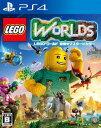 (ネコポス送料無料)(PS4)レゴ ワールド 目指せマスタービルダー(新品)(あす楽対応)
