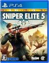(PS4)信長の野望・大志 TREASURE BOX(ネコポス発送不可)(新品)(2017年11月30日発売)