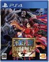 (送料無料)(PS4)ONE PIECE 海賊無双4(新品)(取り寄せ)