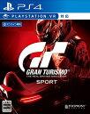 (ネコポス送料無料)(PS4)グランツーリスモSPORT(新品)(あす楽対応)