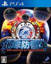 (ネコポス送料無料)(PS4)地球防衛軍4.1 THE SHADOW OF NEW DESPAIR(新品)(あす楽対応)
