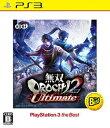 (ネコポス送料無料)(PS3)無双OROCHI2 Ultimate(Playstation3 the Best)(新品)(取り寄せ)