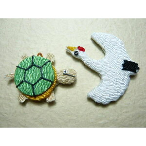 鶴亀◆和の伝統を楽しむお正月には伝統工芸のちりめん細工・縁起物で新年を祝う◆ちりめん細工 鶴亀 1個