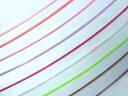 水引 絹巻き パステル調 新色(1本) 材料 水引細工 ご祝儀やお正月飾り、髪飾りに
