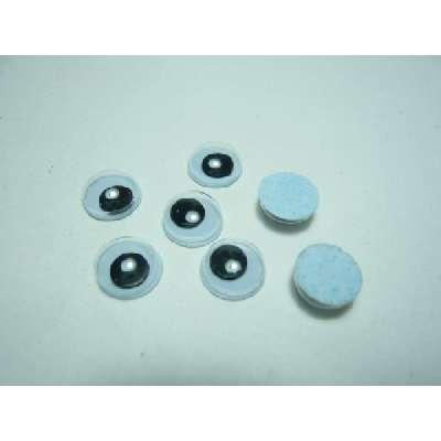 動眼 8mm(平目)(1個) 活眼・アニマルアイ お人形や動物にかかせない可愛い動く目玉