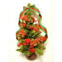 クリスマス飾り 【レターパック対応】クリスマスツリー◆可愛いクリスマスを手作りの飾りで楽しむ♪聖夜の飾りがいっぱい♪ 幸せのレッドクリスマスミニツリー