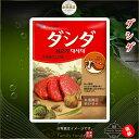 牛肉 ダシダ 500g /牛肉ダシダ 牛ダシダ 味付け一発!韓国の万能調味料