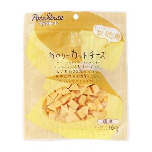 【正規品】ペッツルート 素材メモ カロリーカットチーズ お徳用 160g (66201267)