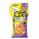 【正規品】ペッツルート虫よけエリアスマイル180日S ウサギ(66203316)