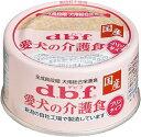 【正規品】デビフペット愛犬の介護食 プリンタイプ 85g(4...