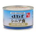 【正規品】デビフペットシニア食 DHA・EPA配合 150g(46400199)