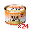 【正規品】デビフペットシニア食 グルコサミン・コンドロイチン配合 150g(46400201) x 24
