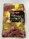【正規品】デビフペット421 牛肉スライス 40g(46400527)