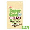 【正規品】森乳サンワールド スーパーゴールドチキンプラス (シニア犬用) 800g(78101031)