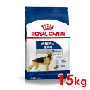 寵物, 寵物用品 - ロイヤルカナンマキシアダルト 15kg大型犬・成犬用生後15ヵ月齢から5歳未満●