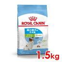 ロイヤルカナン EXスモール パピー 1.5kg(52901161)
