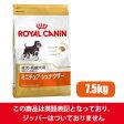 【正規品】【送料無料】ロイヤルカナン ミニチュアシュナウザー成犬・高齢犬用7.5kg生後10ヶ月齢以上 (52902067)