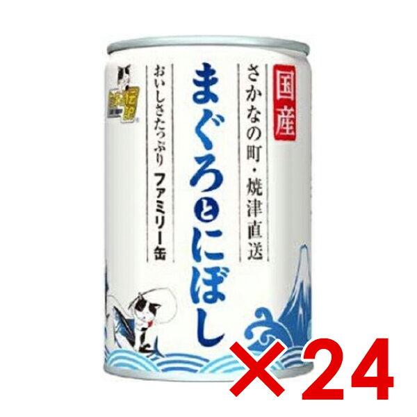 三洋食品 27食通たまの伝説 マグロ・ニボシ ファミリー缶 405g(30900002) x 24