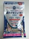 【正規品】アース ハッピーフロス 歯磨きジャーキー 超小型犬用 70g(10400200) 【デンタルケア】【おやつ】