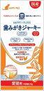 【正規品】アース ハッピーフロス 歯磨きジャーキー 愛猫用 20g(10400204) 【デンタルケア】【おやつ】