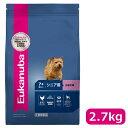 【正規品】ユーカヌバ スモール シニア シニア用 小型犬用 7歳以上 超小粒 2.7kg (10100213)