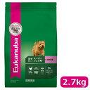 【正規品】ユーカヌバ スモール スーパーシニア スーパーシニア用 小型犬用 11歳以上 超小粒 2.7kg (10100215)